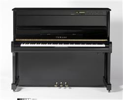 Piano Disklavier Mark II / MX 100II   Yamaha