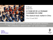 Colloque. Le marché de la musique classique en Chine |