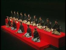 Naga-Uta. Chant et musique kabuki | Naokichi, Kineya
