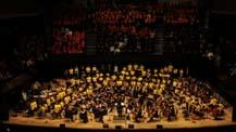 Orchestres des jeunes DEMOS (dispositif d'éducation musicale et orchestrale à vocation sociale) | Wolfgang Amadeus Mozart