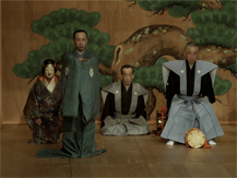 Week-end Japon. Théâtre nô : Kinuta | Asami, Masakuni