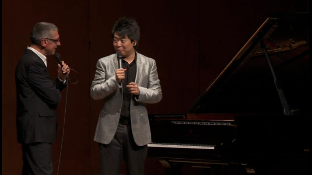 Concert éducatif. Le piano selon Lang Lang