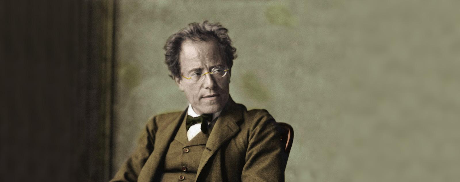 Colloque Mahler Interprète
